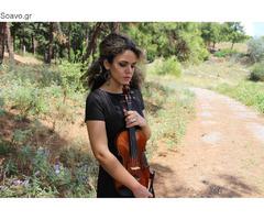 Ιδιαίτερα μαθήματα βιολιού  για όλες τις ηλικίες (διάφορα είδη μουσικής)