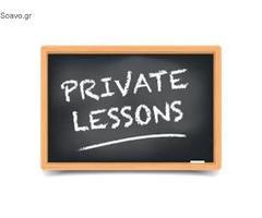 Ιδιαίτερα διαδικυακά μαθήματα (on line)