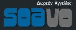 Soavo.gr